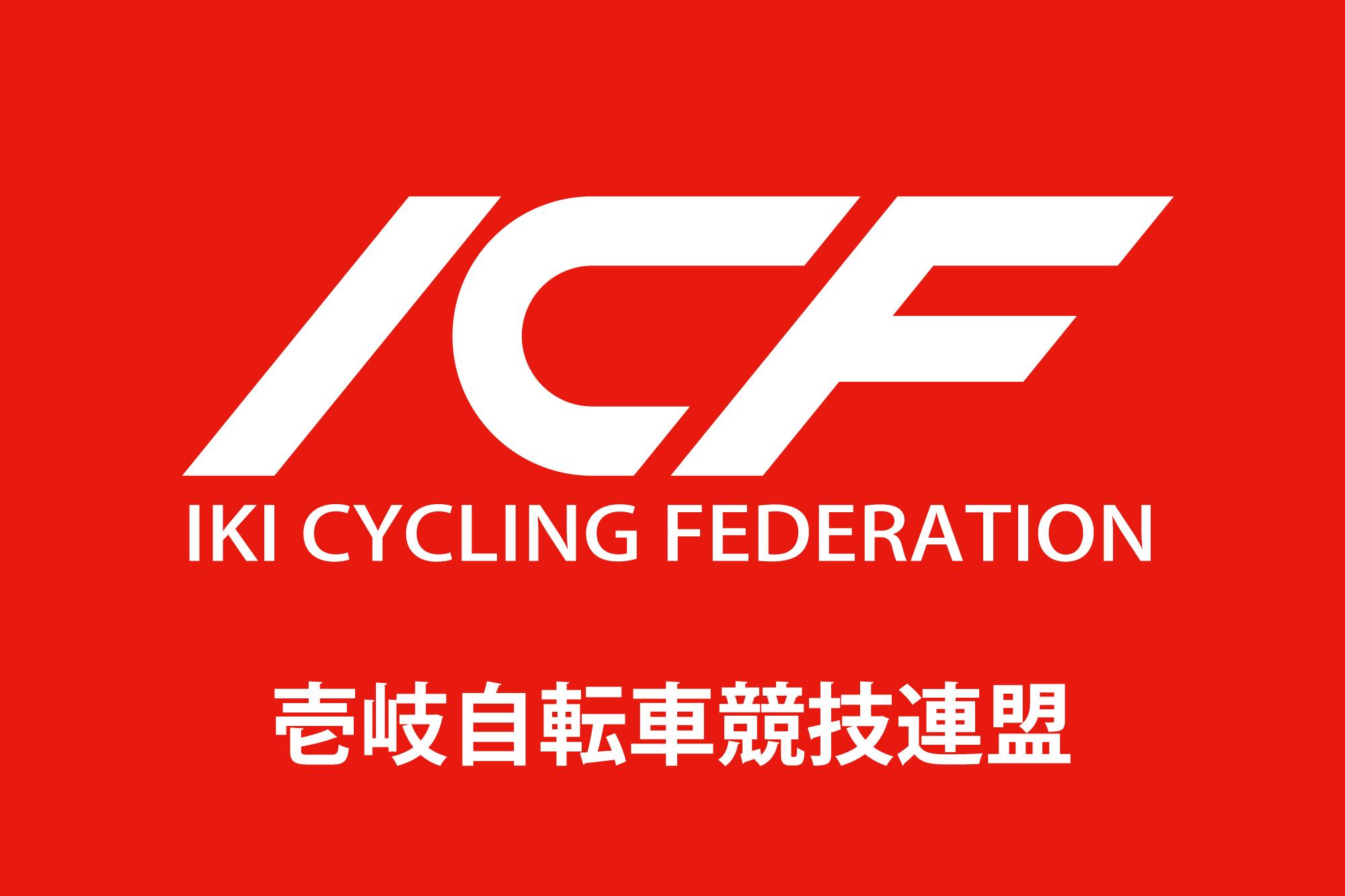 壱岐自転車競技連盟ICF ロゴ 大沢邦生Kunio.Osawa