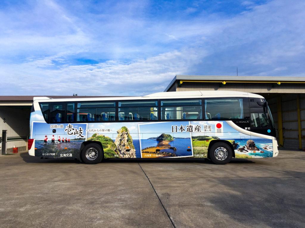 日本遺産ラッピングバス
