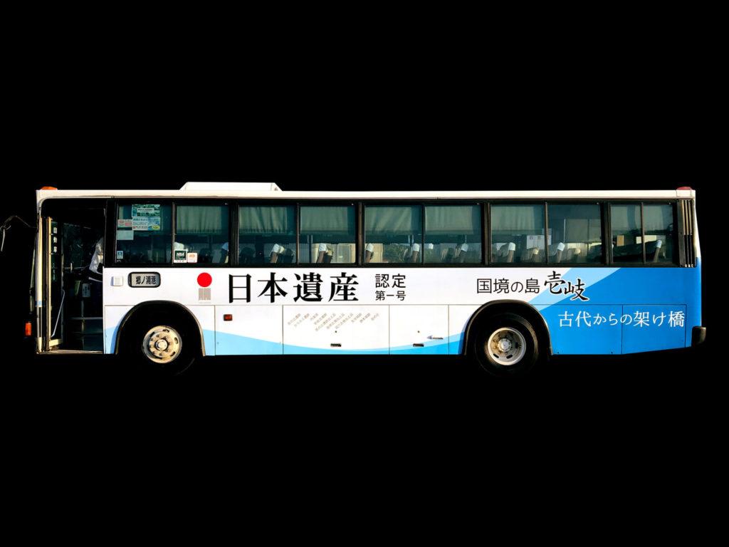 日本遺産ラッピングバスデザイン大沢邦生