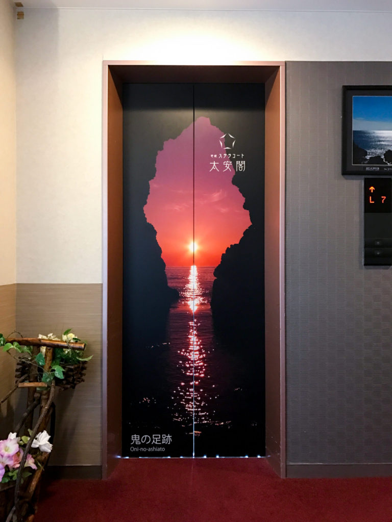 ステラコート太安閣エレベータードア Kunio.Osawa 写真:大沢邦生