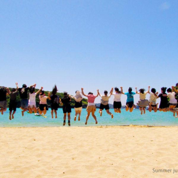Summer jump ©️2015 Kunio.Osawa 大沢邦生