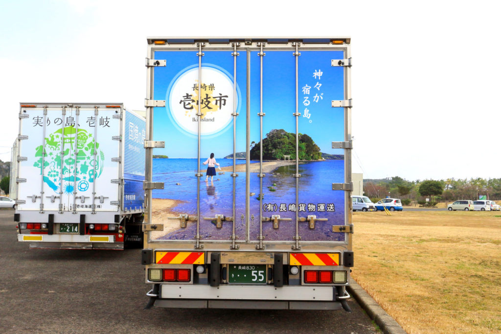 壱岐市小島神社ラッピングトラック Kunio.Osawa 大沢邦生